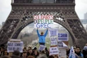 Демонстрация в Париж